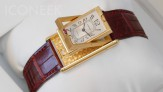 Cartier Tank Basculante Limited Edition